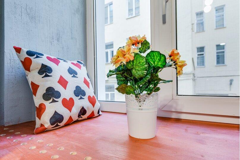1-комн. квартира, 13 кв.м. на 4 человека, улица Марата, 33, Санкт-Петербург - Фотография 10