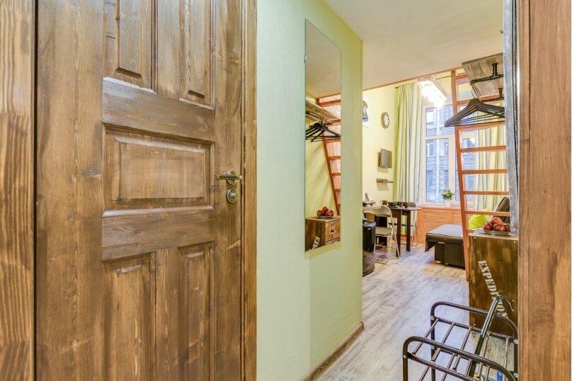 1-комн. квартира, 11 кв.м. на 3 человека, улица Марата, 33, Санкт-Петербург - Фотография 2