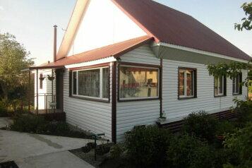 Дом для отдыха, 120 кв.м. на 8 человек, 4 спальни, Рождественская улица, 17, Белокуриха - Фотография 1