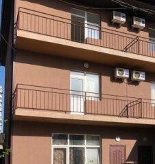 Гостиница, Калиновая улица на 11 номеров - Фотография 2