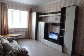 1-комн. квартира, 46 кв.м. на 4 человека, улица Ленина, Анапа - Фотография 3