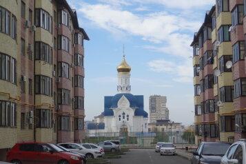 1-комн. квартира, 46 кв.м. на 4 человека, улица Ленина, 180к8, Анапа - Фотография 1