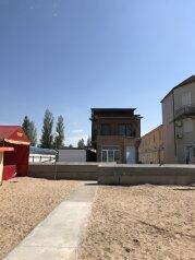 Гостевой дом, Морская улица на 3 номера - Фотография 4