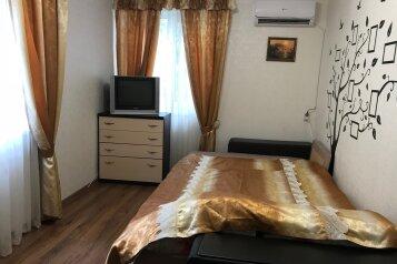 Домик, 23 кв.м. на 3 человека, 1 спальня, шоссе Свободы, 8, Алупка - Фотография 1