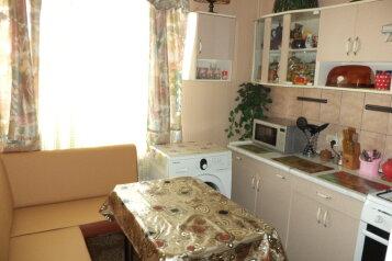 3-комн. квартира, 60 кв.м. на 6 человек, улица Дёмышева, 152/1, Евпатория - Фотография 3