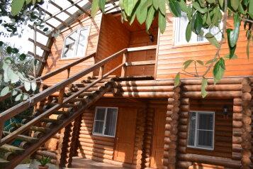 Гостевой дом, улица Шаумяна, 34 на 6 номеров - Фотография 4