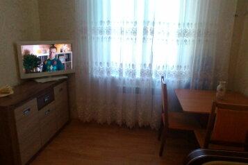 2-комн. квартира, 48 кв.м. на 6 человек, улица Васильева, Ялта - Фотография 3