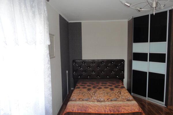 1-комн. квартира, 40 кв.м. на 4 человека