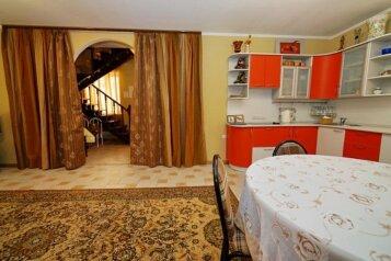 Дом, 140 кв.м. на 12 человек, 4 спальни, Морская улица, 25, Ольгинка - Фотография 3