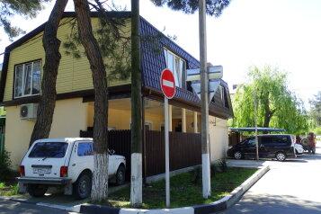 Apartment on Timiryazeva, 60 кв.м. на 6 человек, 3 спальни, улица Тимирязева, 12, Геленджик - Фотография 1