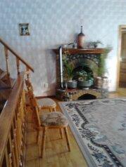 Частный дом (коттедж), 200 кв.м. на 12 человек, 4 спальни, Рождественская улица, 13, Белокуриха - Фотография 2