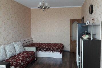 1-комн. квартира, 45 кв.м. на 4 человека, Красноармейская улица, Анапа - Фотография 1