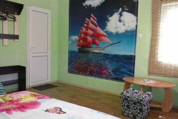 Дом, 40 кв.м. на 4 человека, 1 спальня, Волна, Судак - Фотография 3