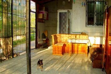 3-комн. квартира, 90 кв.м. на 10 человек, улица Бондаренко, поселок Орджоникидзе, Феодосия - Фотография 4