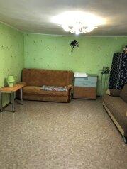Хостел в частном доме, улица Калинина на 3 номера - Фотография 3