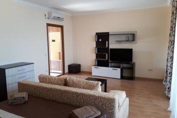Апартаменты , Виноградная улица на 50 номеров - Фотография 3