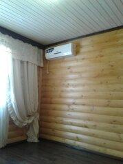 Дом под ключ, 50 кв.м. на 8 человек, 2 спальни, улица Мира, 41/33, Витязево - Фотография 2