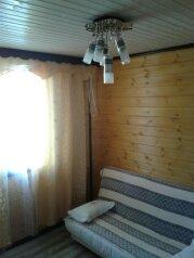 Дом под ключ, 50 кв.м. на 8 человек, 2 спальни, улица Мира, 41/33, Витязево - Фотография 3