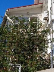 Дом, 98 кв.м. на 9 человек, 4 спальни, Лазурная, Ялта - Фотография 1