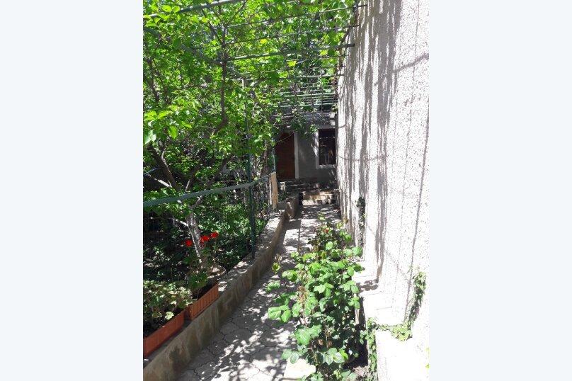 Категория 7, Октябрьская улица, 37, Алушта - Фотография 1