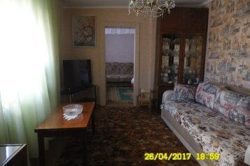 Комната:  Номер, 2-местный, Гостиница, Базарная улица на 2 номера - Фотография 3
