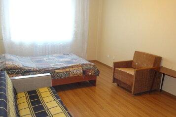 1-комн. квартира, 40 кв.м. на 2 человека, Интернациональная улица, Сыктывкар - Фотография 1