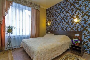 1-комн. квартира на 4 человека, Лучезарная улица, Краснодар - Фотография 1
