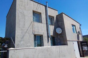 Дом, 120 кв.м. на 8 человек, 4 спальни, Тихая, Заозерное - Фотография 2