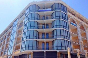 Апартаменты , Виноградная улица на 50 номеров - Фотография 1