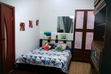 2-комн. квартира, 45 кв.м. на 6 человек, Гороховая улица, Санкт-Петербург - Фотография 1