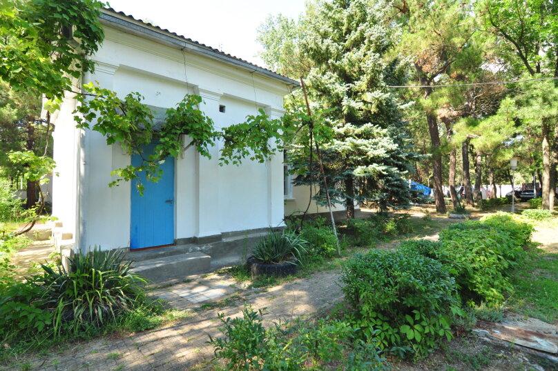 "База отдыха ""Голубые ели"", Пионерский проспект, 21 на 25 комнат - Фотография 35"