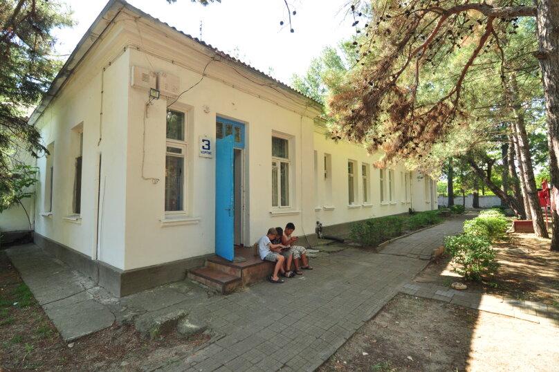 "База отдыха ""Голубые ели"", Пионерский проспект, 21 на 25 комнат - Фотография 37"