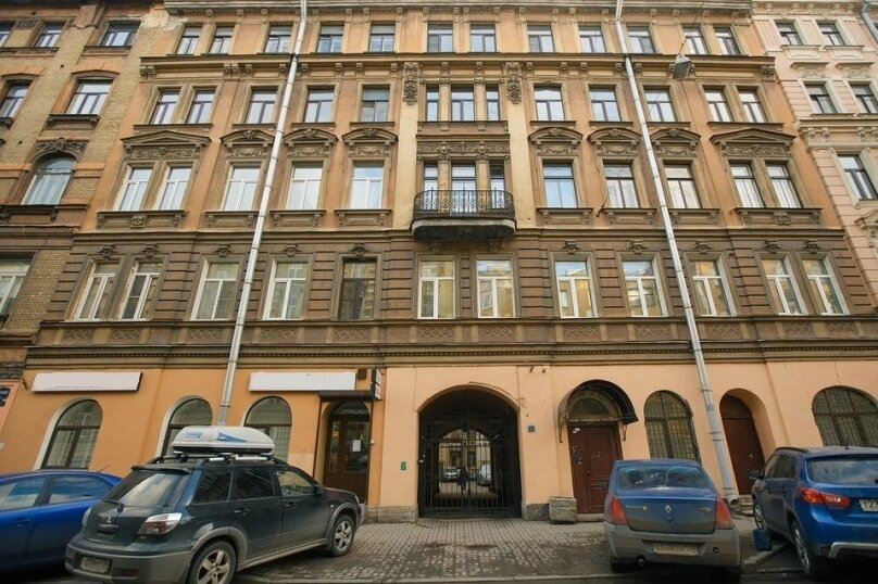 """Отель """"LanaHouse"""", 3-я Советская улица, 7 на 3 номера - Фотография 1"""