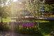 Гостевой Дом, Яны-Къоз, 1 на 10 номеров - Фотография 2