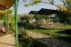 Гостевой Дом, Яны-Къоз, 1 на 10 номеров - Фотография 4