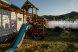 Гостевой Дом, Яны-Къоз, 1 на 10 номеров - Фотография 5