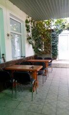 Отдых в Севастополе, улица Загордянского, 29 на 3 номера - Фотография 3
