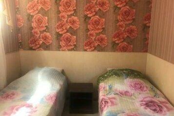 Дом для отдыха большой компанией , 50 кв.м. на 6 человек, 3 спальни, Лучезарная улица, Краснодар - Фотография 3