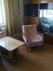 2-комн. квартира, 45 кв.м. на 4 человека, улица Черняховского, 4, Неман - Фотография 1