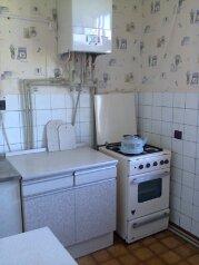 2-комн. квартира, 45 кв.м. на 4 человека, улица Черняховского, 4, Неман - Фотография 3