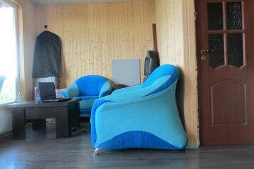 Дом, 60 кв.м. на 8 человек, 2 спальни, СТ Восход, уч 24, Дивноморское - Фотография 4