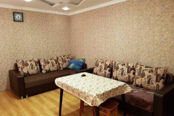 Домик, 70 кв.м. на 6 человек, 3 спальни, Уральская улица, 7, Севастополь - Фотография 1
