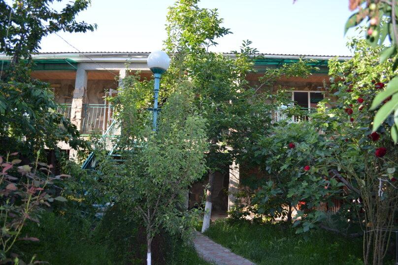 Номер 4 второй этаж, Береговая, 4, Алушта - Фотография 1