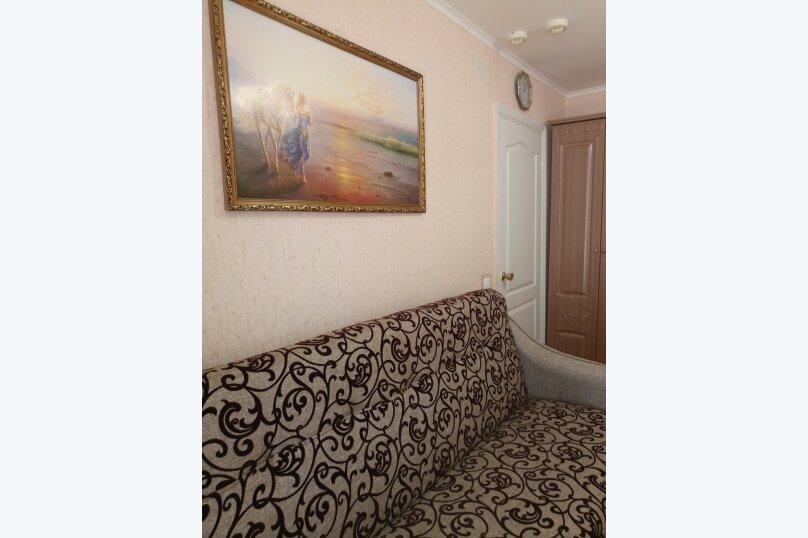 комната в 2 комнатном номере, улица Победы, 153, Сочи - Фотография 1