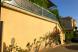 Гостевой дом, Общинная улица на 7 номеров - Фотография 45