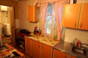 1-комн. квартира, 22 кв.м. на 2 человека, Советская, Симеиз - Фотография 3