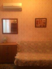 2-комн. квартира, 44 кв.м. на 4 человека, Партизанская улица, Ялта - Фотография 3