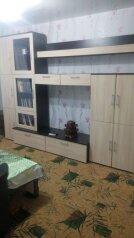 2-комн. квартира, 48 кв.м. на 5 человек, улица Лазарева, 68, Лазаревское - Фотография 1
