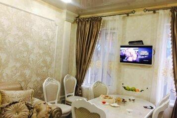Гостиница, Ленинградская, 41 на 4 комнаты - Фотография 1