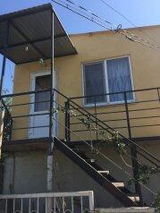 Котеджи, улица Фирейная Гора на 1 номер - Фотография 1